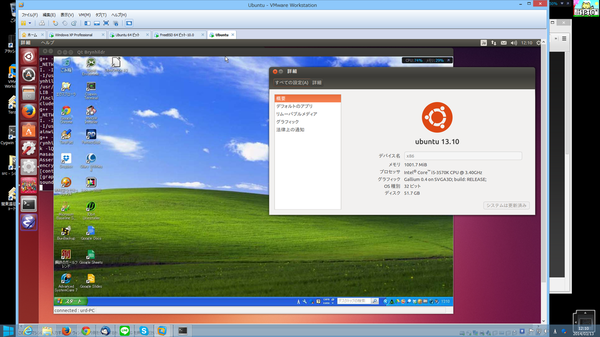 Qtb_on_ubuntu