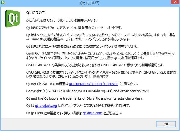20140527_212736