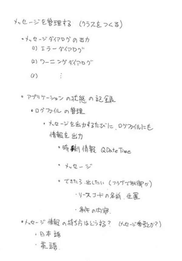 Qtb_pic2
