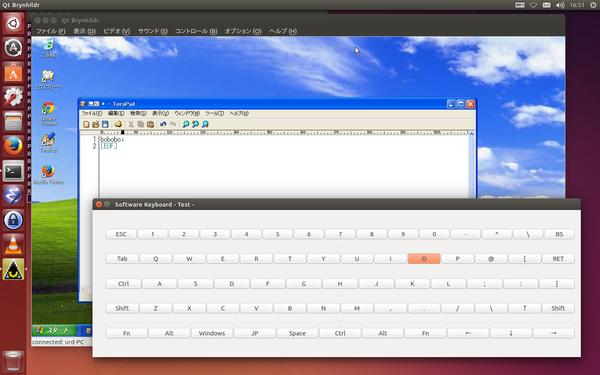 Ubuntu_1404_main20150726165157_2