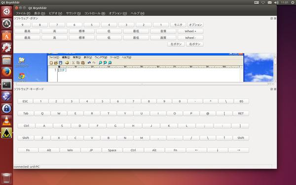 Ubuntu_1404_main20150731110131