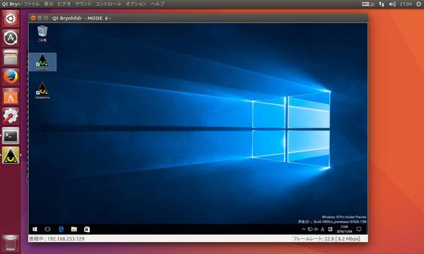 Ubuntu_161020161104210404