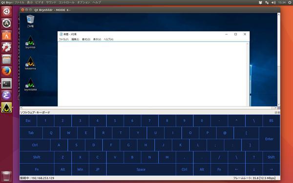 Ubuntu_x6420170126153415