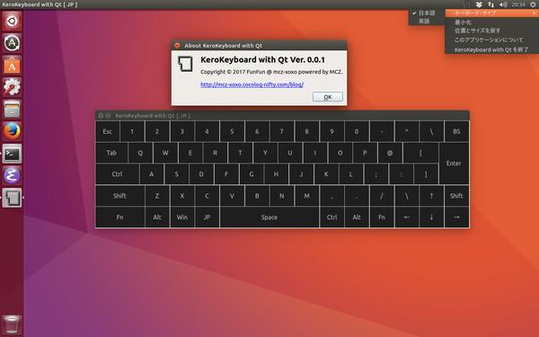 Ubuntu_x6420170129203452